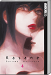 Kasane, Band 04 (Manga)