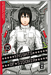 Knights of Sidonia, Band 15