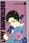 Lady Snowblood, Band 01 (Manga)