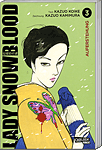 Lady Snowblood, Band 03 (Manga)