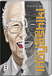 Last Hero Inuyashiki, Band 01