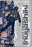 Last Hero Inuyashiki, Band 08