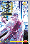 Magi: The Labyrinth of Magic 24 (Manga)