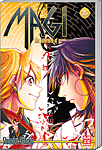 Magi: The Labyrinth of Magic 35