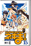 Magister Negi Magi, Band 15 (Manga)