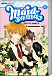 Maid-sama, Band 12 (Manga)
