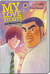 My Love Story!! - Ore Monogatari, Band 06