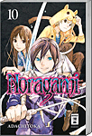 Noragami, Band 10