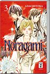 Noragami, Band 03