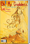 Oh! My Goddess, Band 14 (Manga)