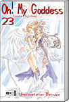 Oh! My Goddess 23 (Manga)