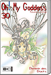 Oh! My Goddess 30 (Manga)