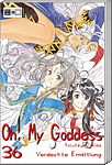 Oh! My Goddess 36 (Manga)