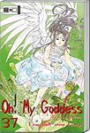 Oh! My Goddess 37 (Manga)