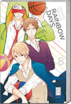 Rainbow Days, Band 08 (Manga)