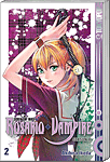 Rosario + Vampire Season II, Band 02