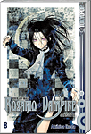 Rosario + Vampire Season II, Band 08