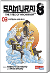 Samurai8: The Tale of Hachimaru 03