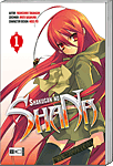 Shakugan no Shana, Band 01