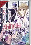 Shinobi Quartet 05 (Manga)