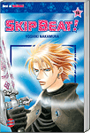 Skip Beat!, Band 15 (Manga)