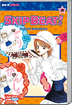 Skip Beat!, Band 20 (Manga)