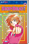 Skip Beat!, Band 28 (Manga)