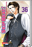 Skip Beat!, Band 36 (Manga)
