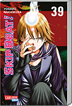 Skip Beat!, Band 39 (Manga)