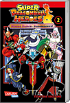 Super Dragonball Heroes 02