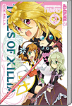 Tales of Xillia - Side; Milla, Band 3