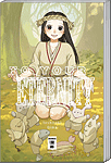To Your Eternity, Band 02 (Manga)