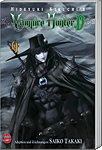 Vampire Hunter D, Band 04 (Manga)