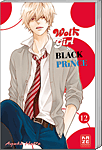 Wolf Girl & Black Prince, Band 12