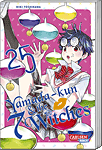 Yamada-kun and the seven Witches 25