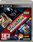 Capcom Essentials -US-