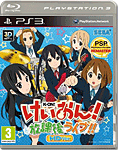 K-On! Houkago Live!! HD -JP-