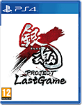 Gintama: Project Last Game -JP-