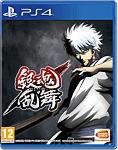 Gintama Rumble -JP-