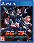 SG/ZH: School Girl Zombie Hunter -JP- (Playstation 4)