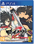 Senran Kagura Burst Re:Newal (PS4)