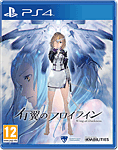 Wings of Darkness -JP-