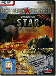Achtung: Panzer! Operation Star
