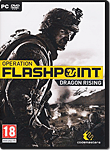 Operation Flashpoint 2: Dragon Rising (PC Games)