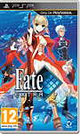 Fate/Extra -US-
