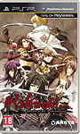 Hakuoki: Warriors of the Shinsengumi -US-