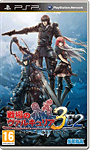 Valkyria Chronicles 3: Unrecorded Chronicles - Extra Edition -JP-