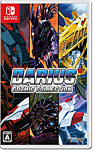 Darius Cozmic Collection -JP-
