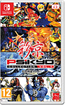 Psikyo Collection Vol. 1 -Asia-