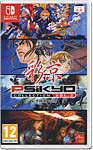 Psikyo Collection Vol. 2 -JP-